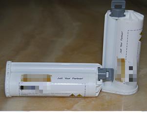 丙烯酸酯结构粘接系列